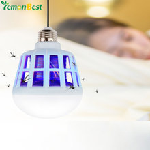 No Radiation Mosquito Killer LED Bulb 220V 15W LED Bug Zapper Lamp E27 Insect Mosquito Repeller Night Lighting Killing Fly Bug(China)