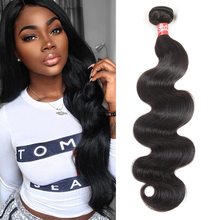 Sleek Brazilian Hair Weave Bundles 8 to 28 30 Inch Brazilian
