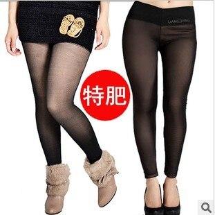 Fleece Leggings Plus Size - Trendy Clothes