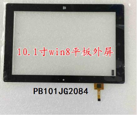 Nueva original 10.1 pulgadas windows tablet capacitiva pantalla táctil PB101JG2084 envío gratis