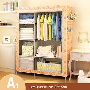 Image 3 - Armario de tela plegable Simple moderno armario tela ropero armario individual de acero armario doble armario de almacenamiento
