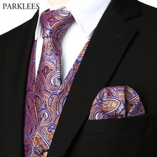 Mens Elegant 3pcs Jacquard Paisley Vest Set 2019 Brand New Slim Fit Wedding Party Banquet Dress Vests Men(Necktie+Pocket+Square)(China)