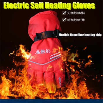 3800MAH Smart Electric Heating Gloves,Super Warm Outdoor Sport Ride Skiing Gloves Lithium Battery 4-finger&Hand Back Self Heated