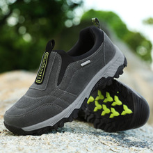 Big Size Men's Hiking Shoes Breathable Male Sneakers Non-Slip Outdoor Shoes Slip-on Walking Mountain Climbing Flats Sport Shoes