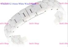 Бесплатная доставка 1 шт. новое 16 мм белые керамические группа пояс браслет для J12 женщины группа ремонт