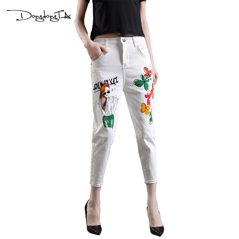 Dongdongta Cross-pants Kobiety Dziewczęta Luźne spodnie do kostki - Ubrania Damskie - Zdjęcie 1
