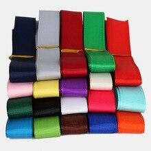 Ширина 7-38 мм(100 Ярд/Лот) многоцветная корсажная лента, для украшения свадебной вечеринки и рукоделие Подарочная упаковка Скрапбукинг Ремесло