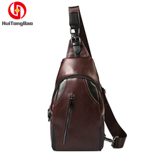 PU Leather Chest Bag Casual Men Women Outdoor Sports Trend One Shoulder Men's Messenger Chest Bag Purses Cross Body Bags new design men s bags high quality pu leather messenger bag fashion cross body bag casual students one shoulder school bag