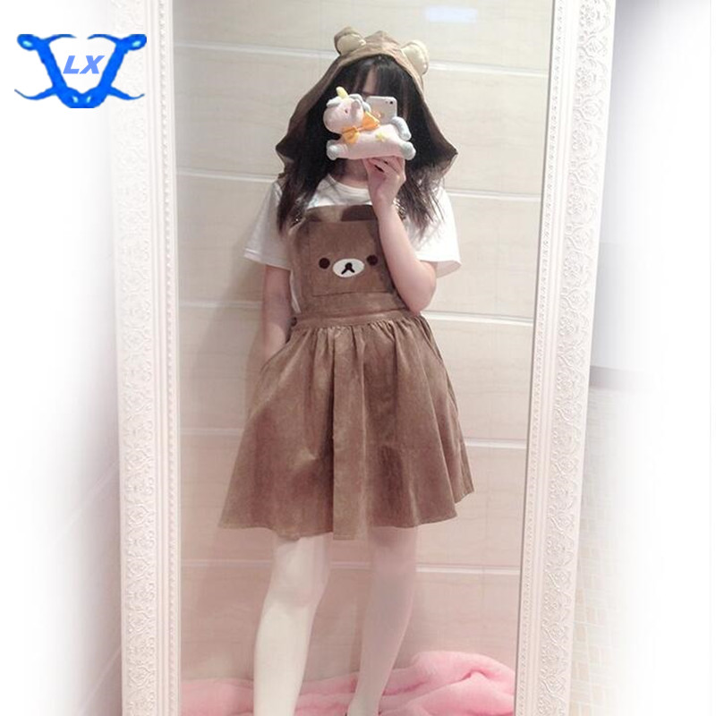 Women's Kawaii Rilakkuma Dress Cute Bear Embroidery Dress Lolita Overall (Detachable Hood)