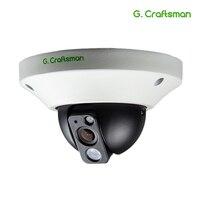 G.Craftsman Audio 5MP POE IP Camera Metal Dome Infrared Night Vision CCTV Video UHD Surveillance Security Elevator 5.0MP