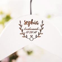 Персонализированные вешалки, белая вешалка для невесты, вешалки для невесты, свадебный подарок, вешалка для невесты