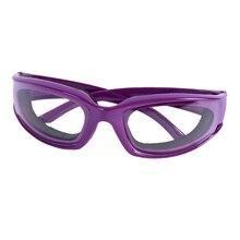 Кухонные инструменты лук очки барбекю защитные очки глаза протектор лицо щиты специальные инструменты для приготовления пищи аксессуары