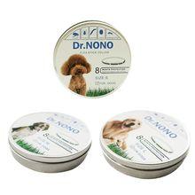 Pet Dog Collar Anti Flea Ticks Cat Outdoor Mosquitoes Repellent Adjustable