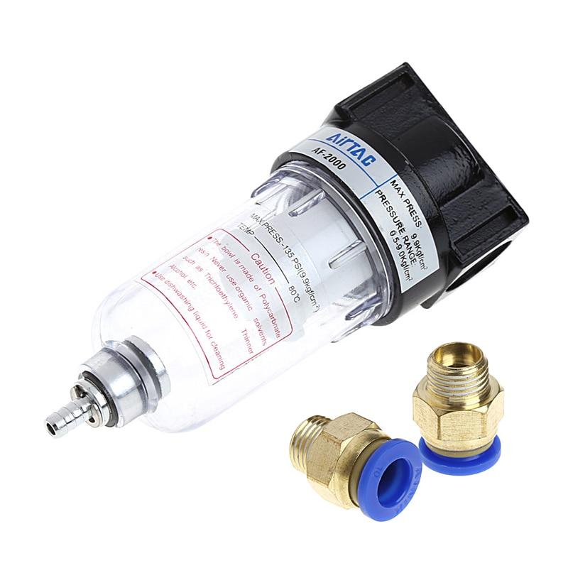 Pneumatic Air Filter Source Treatment for Compressor Oil Water Separation AF2000 pneumatic parts air source treatment air filter af2000 02 pt1 4 air source treatment unit