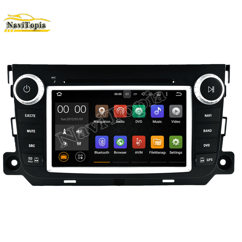 navitopia 2g quad core android 7 1 car radio stereo for. Black Bedroom Furniture Sets. Home Design Ideas