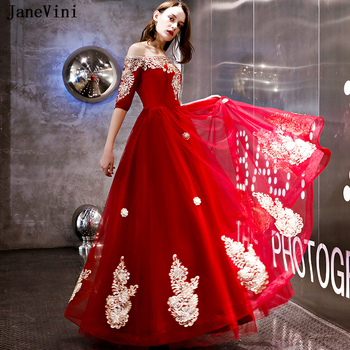 JaneVini Vintage Red Long Bridesmaid Dresses Boat Neck Embroidery Appliques Sequined A Line Floor Length Tulle Formal Prom Gowns