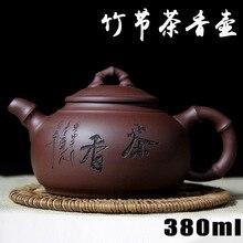 Authentic Lila Ton Handmade Yixing Teekanne Kung Fu Teekanne 200 ml Teekannen Keramik Chinesischen Zisha Sets Porzellan Wasserkocher