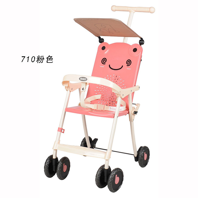 Light and easy to carry baby stroller foldable children cute trolley simple baby out 3.7kg lightweight trolley