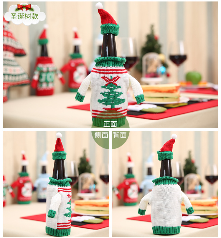 2pcs/set Christmas Decorations Wine Bottle Sweater Cover Bag Santa Claus Knitting Hats for New Year Xmas Home Dinner Party Decor 10