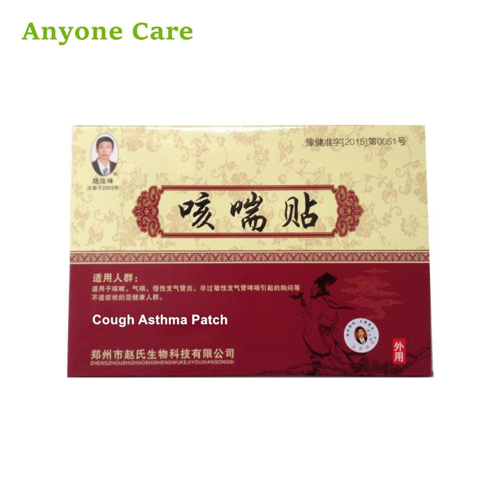 8 pcs/lot Toux Patches Médecine Chinoise Acupuncture Adulte Soulager L'asthme oppression Thoracique Toux Apaisant Patch