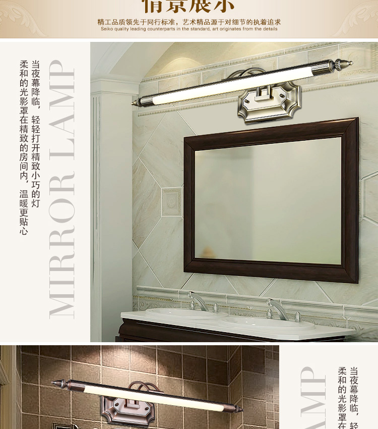 mirror lights cabinet eastern bathrooms mirror front light antique bronze mirror led
