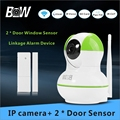 Surveillance IP Camera Wireless +2 Door Sensor Alarm System Fresh Breeze Style System Security Camera WiFi Monitoring BW12GR