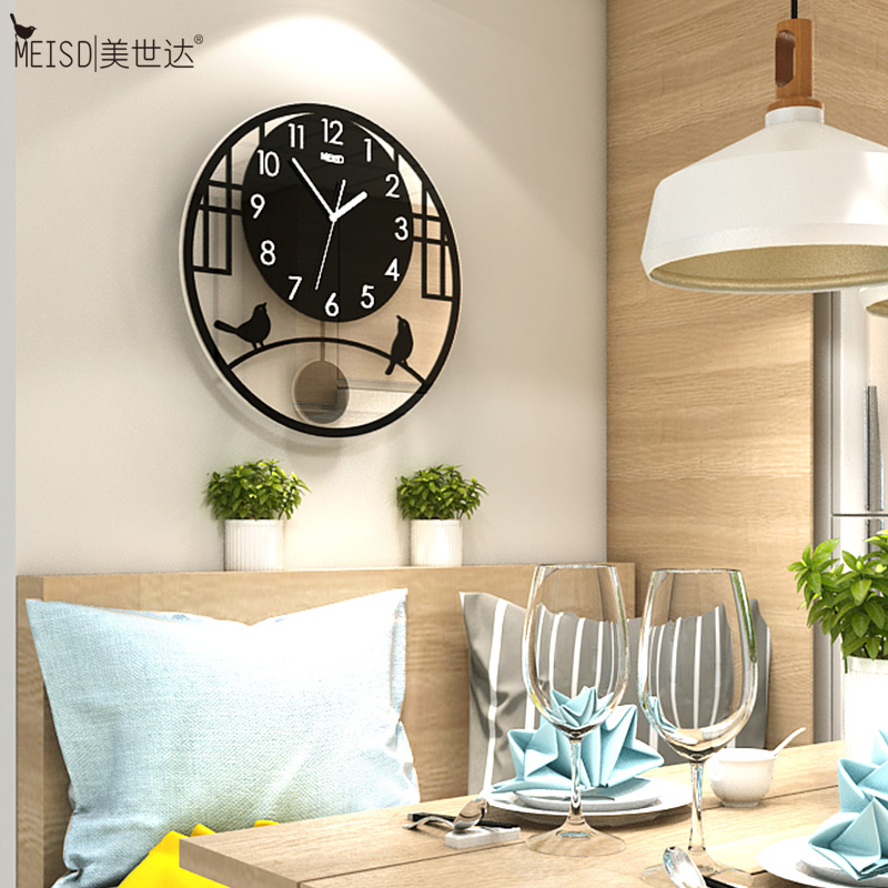 Creative Silent Wall Clock Battery Operated Modern Design Large Swingable Watch Black Hanging Kitchen Quartz Clock Free ShippingCreative Silent Wall Clock Battery Operated Modern Design Large Swingable Watch Black Hanging Kitchen Quartz Clock Free Shipping