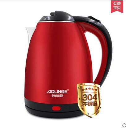 Original Constant Temperature Control Electric Water Kettle Mi home 1.5L 12 Hours Thermal Insulation teapot Mobile APP