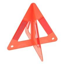 Car Road Emergency Breakdown Board Reflective Triangle Warning Sign Lights