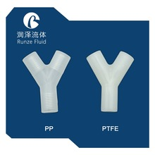 Female 1/4-28UNF Plastic Connector Y Fittings PTFE for Hard Tube Manufacture