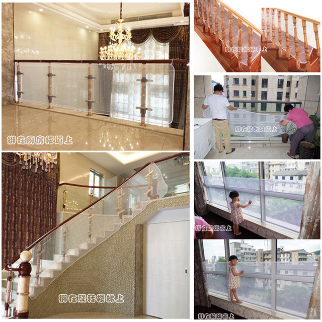 2/3m Kids Children Baby Pets Security Safety Balcony Stair Stairway Railing Fence Protecting Guarding Mesh Net Guard
