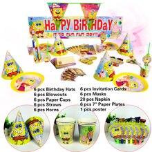 Qualidade feliz aniversário crianças festa decoração conjunto de chuveiro do bebê banner chapéus pratos palhas chifres decoração de festa