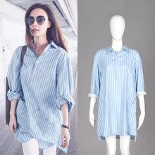 dcd83ba0f Ni Estrela Azul Camisa Listrada Feminina Bf Vento Solto Cardigan  Single-breasted Médio-comprimento das Mulheres 2019 Camisa mulh.