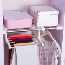Adjustable Closet Organizer Storage Shelf Wall Mounted Kitchen Rack Wardrobe Clothes Hanger Shelves Cabinet Holders DQ1517-7D