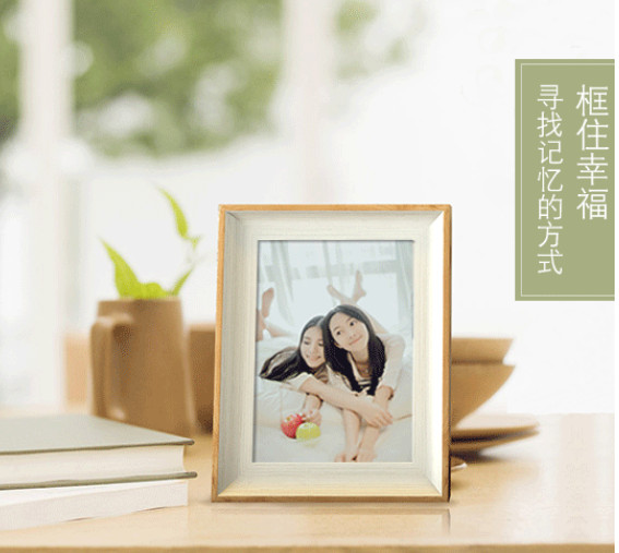 01 Family Photo Frame Home Decoration resin Wedding Pictures Frames ...