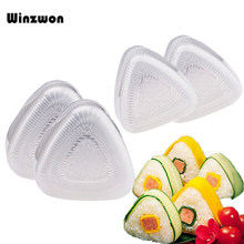 4Pcs/lot DIY Sushi Mold Onigiri Rice Ball Food Press Triangular Sushi Maker Mold Sushi Kit Japanese Kitchen Bento Accessories(China)