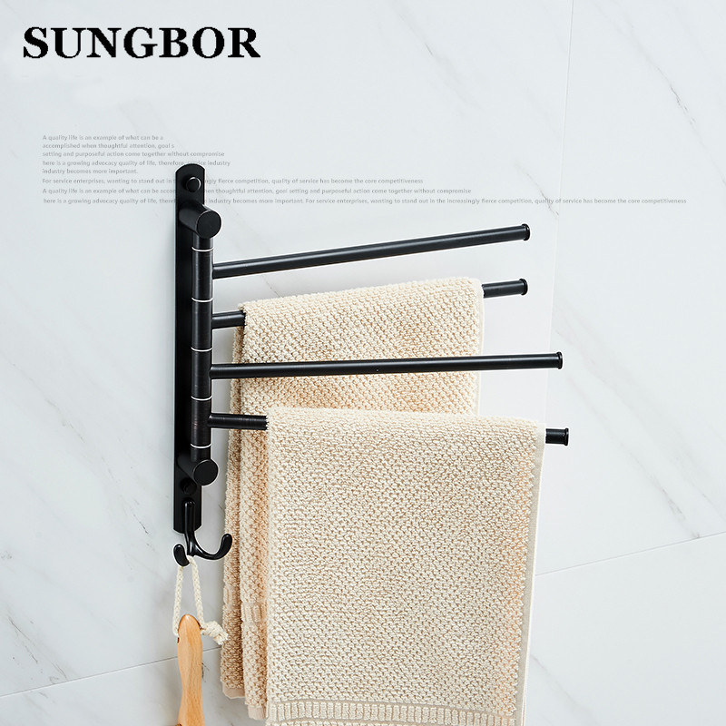 цена на Solid Brass Vintage Style Bathroom Revolve Towel Bar Antique black three Four Tiers Bath Towel Holder Rack Wall Mounted PY-4711H