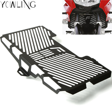 F650GS F700GS F800GS F800R Radiator Grille Grill Guard Protective Cover For BMW 2006-2008 2011-2015 2012-14
