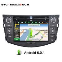 Araç PC Tablet Stereo 2 Din 7 inç Android 6.0.1 Quad-Core 1G RAM 16G ROM desteği 3G WiFi Bluetooth RDS OBD DVR GPS Navigasyon