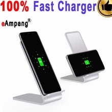 eAmpang Aluminum Alloy Fast Wireless Charger for Samsung Galaxy S6 S7 edge S8 Plus Note 8 5 7 & iPhone X 8 Plus Wireless Charger