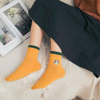 lovely Cat striped comfortable soft soft socks