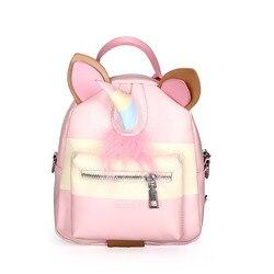 LXFZQ nowy torba szkolna s torba szkolna s dla dziewczynek PU plecak szkolny torba szkolna plecak dla dzieci szkoła tornister torba dla dzieci 3