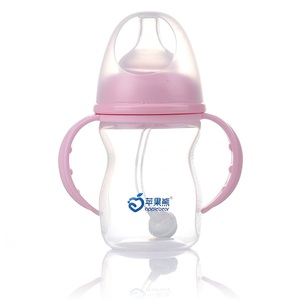 Newborn Wide Mouth Baby Bottle Plastic Pp Baby Dual-use Bottle Wholesale 190ml