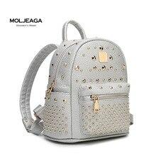 MOLJEAGA студентки рюкзак новый pu кожа Моды сумка Заклепки Небольшой сумка повседневная сумка женщины темперамент леди рюкзак