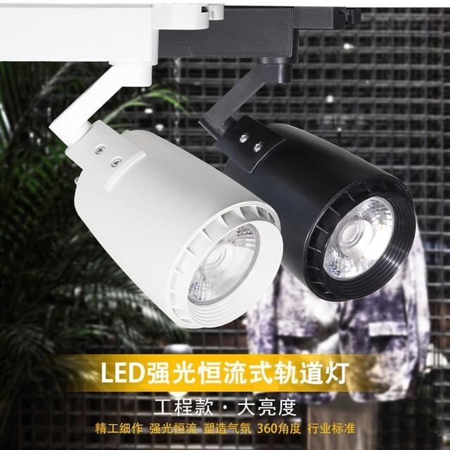 Free Shipping AC110V/220V 30W 40W LED Track Light 100-110lm/W Commercial COB Track Lighting