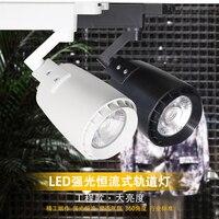Free Shipping AC110V/220V 30W 40W LED Track Light 100 110lm/W Commercial COB Track Lighting