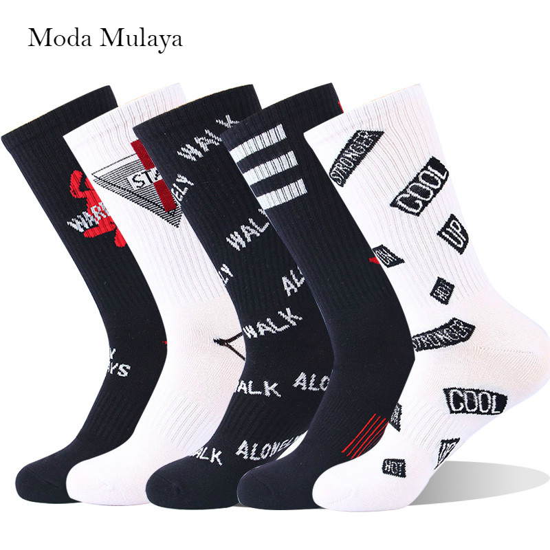 2019 Men's Happy Socks Skateboard 100% Cotton Street Wear Funny Socks Male Hip Pop Black White Casual Fashion Socks For Men Gift