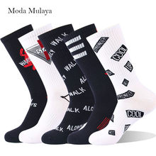 2019 Men's Happy Socks Skateboard 100% Cotton Street Wear Funny Socks Male Hip Pop Black White Casual Fashion Socks for Men Gift(China)