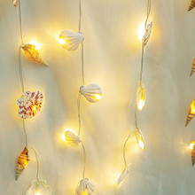 Marine style natural shell conch decoration DIY handmade lighting lamp string marine biological specimen home decor