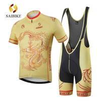 SaiBike Cycling Jersey Set 2017 China Dragon Clothes Men Mountain Bike Bicycle Riding Short Jersey And